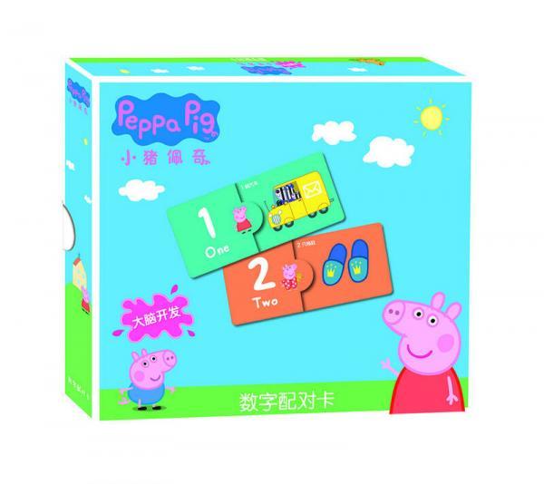 小猪佩奇配对卡:数字配对卡