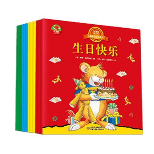 生活教养第一书·小鼠宝贝成长日记(12本)