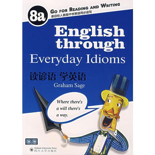 读谚语学英语