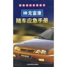 现代汽车电气设备