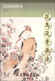 达尔文传(典藏版)