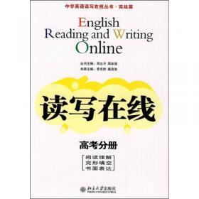 高考英语致胜考点.短文改错