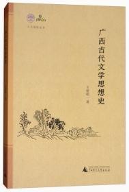 """""""人""""与""""鬼""""的纠葛:鲁迅小说论析"""