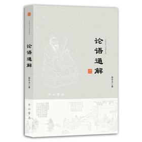 汉语教学与研究