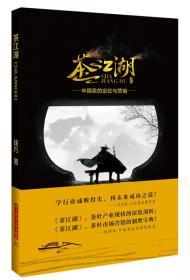 宁波童谣寻声