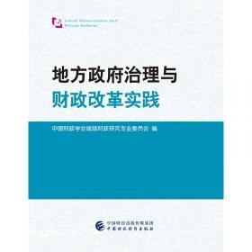 2021年注册会计师全国统一考试应试指导:经济法应试指导
