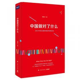 数网竞争:中国电信业的开放和改革