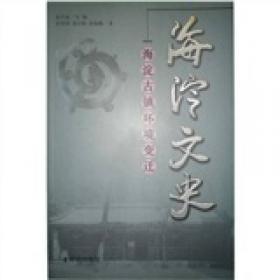 侯仁之与北京地图