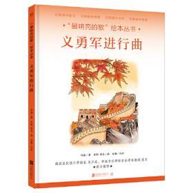 语言康复训练实用手册