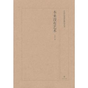 画语者(2009春夏卷)
