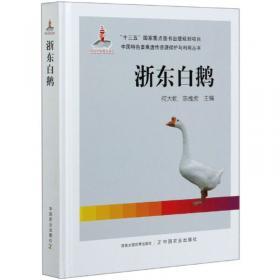 浙东传统音乐欣赏教程