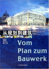 从规范到跨越:中国期货市场功能发挥研究