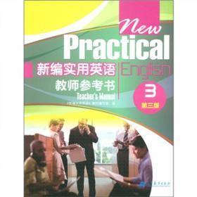 新编实用英语(第五版)听力教程3