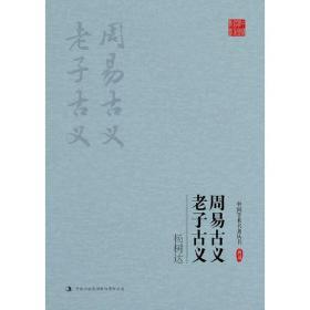 杨树文作品集