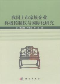 国际贸易实务(双语)