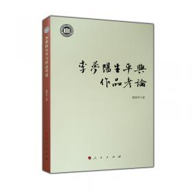 李梦阳集校笺(中国古典文学基本丛书·全5册·平装·繁体竖排)