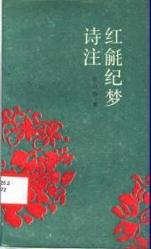春游琐谈(全7集·平装)