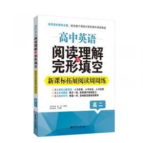 最新中考英语达标.语言基础篇