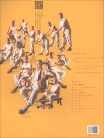 金牌联考素描静物照片/金牌联考系列丛书