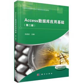 Excel计算思维与决策实验指导书(第三版)