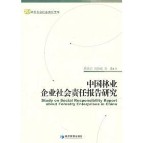 中国具体会计准则释义与运用.之一