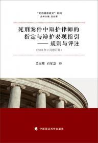 诉讼认识论纲:以司法裁判中的事实认定为中心