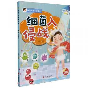 彼得·潘(精)/为孩子打开想象力的世界经典童话