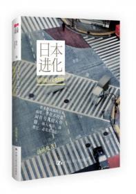香港电影血与骨