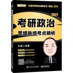 现代企业制度教程
