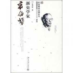 新编历史小丛书-汉高祖汉武帝