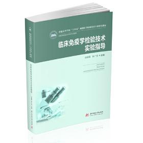 差序格局、关系嵌入与民营企业代理成本/新锐经管学术系列