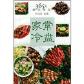 应考学生营养菜谱