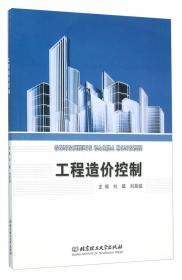 建筑施工技术(微课版)