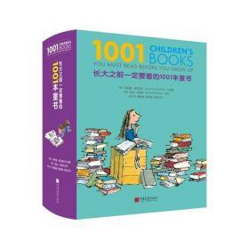 牛津通识读本百种珍藏礼盒(第一辑)(中英双语 通识普及读本)