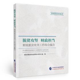 1999年度注册会计师证券期货相关业务资格考试法规选编