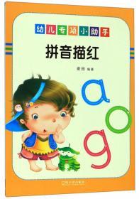贴纸书0-3岁幼儿启智英语(有声伴读):幼儿英语启蒙趣味益智丰富大场景越玩越聪明(套装全10本)