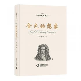 金色十年——漳州法院志(2007-2017)