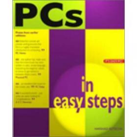 PC DIY 2002 Office XP实例与操作
