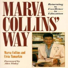 Marva Collins Way P