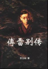 60小时突破初级中文:课本(下册)