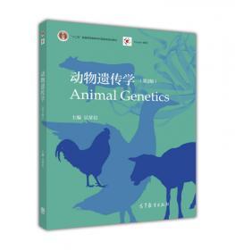 动物比较育种学