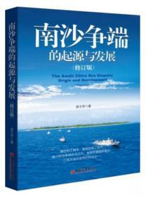 海南自由贸易港未来及全球定位