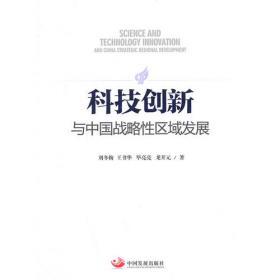 劳动教育理论与实践教程(高等职业教育公共基础课通用教材)