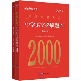 中公教育2022专升本考试应试指导:高等数学