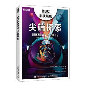 BBC音乐导读:勃拉姆斯:室内乐