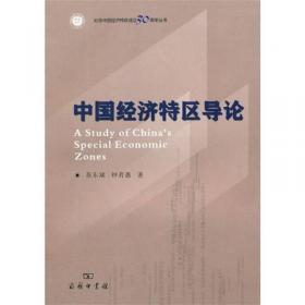 政治经济学的现代形态