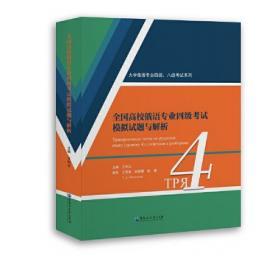 全国高等院校基于工作过程的校企合作系列教材:报检实务辅导用书
