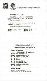 英语活页文选.5