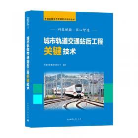 城市设计理论与实践
