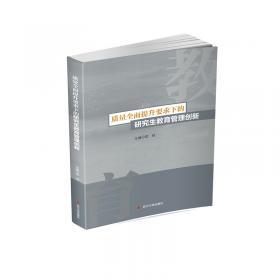 质量管理工作细化执行与模板